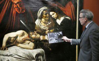 Γάλλος εμπειρογνώμονας δείχνει ακτινογραφική απεικόνιση του έργου «Ιουδήθ και Ολοφέρνης», που εντοπίσθηκε σε σοφίτα της Τουλούζης και αποδίδεται στον Καραβάτζο. Παρότι η πατρότητα του έργου αναμένεται να προκαλέσει αμφισβητήσεις, ο ειδήμων του Λομβαρδού Δασκάλου του 16ου αιώνα και πρώην διευθυντής του Μουσείου της Νάπολης, Νικόλα Σπινόζα, επιμένει πως όλα τα στοιχεία συνηγορούν στο ότι το έργο φιλοτέχνησε ο Καραβάτζο.