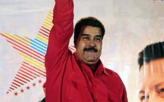 Ο Μαδούρο χαιρετά οπαδούς του Σοσιαλιστικού Κόμματος σε προχθεσινή συγκέντρωση, στο Καράκας.