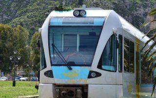 Ο επικεφαλής του ΤΑΙΠΕΔ Στέργιος Πιτσιόρλας δήλωσε πως οι ιταλικοί κρατικοί σιδηρόδρομοι έχουν ήδη υποβάλει αίτηση αρχικής εκδήλωσης ενδιαφέροντος για την ΤΡΑΙΝΟΣΕ, και ότι αναμένει ακόμη την Παρασκευή, οπότε λήγει η σχετική προθεσμία για την εκδήλωση ενδιαφέροντος, και από τους ρωσικούς σιδηροδρόμους (RZD) και την ελληνική ΓΕΚ ΤΕΡΝΑ αλλά και από την Cosco.