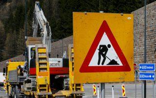 Αρχισε η κατασκευή συνοριακού περάσματος στο Μπρένερο, ανάμεσα στην Αυστρία και την Ιταλία. Η κίνηση προξένησε έντονες αντιδράσεις.