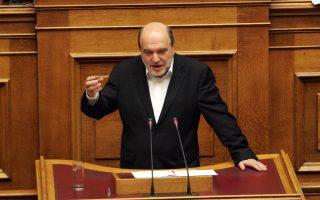 Κατά το 2015 εισπράχθηκαν 45,4 εκατ. ευρώ, σύμφωνα με τον αναπληρωτή υπουργό Οικονομικών Τρύφωνα Αλεξιάδη.