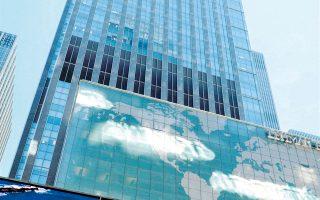 Οι «διαθήκες εν ζωή» είναι το σχέδιο που καλούνται να εκπονήσουν οι αμερικανικές τράπεζες, για να μην επαναληφθεί το χάος που προκάλεσε το 2008 η κατάρρευση της Lehman Brothers.