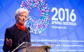 Ο διεθνής οργανισμός αναθεώρησε προς τα κάτω τις προβλέψεις του για την παγκόσμια ανάπτυξη, με τη γενική διευθύντριά του Κριστίν Λαγκάρντ να επισημαίνει ότι «η παγκόσμια οικονομία αναπτύσσεται με πολύ αργούς ρυθμούς για παρατεταμένο χρονικό διάστημα».