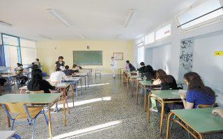 Ο σύλλογος διδασκόντων του ιδιωτικού σχολείου θα κάνει μόνο τον χαρακτηρισμό φοίτησης των μαθητών, δηλαδή τον έλεγχο απουσιών αλλά και της διαγωγής των μαθητών.