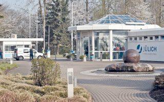 Η είσοδος των εγκαταστάσεων πυρηνικών ερευνών του Γιούλιχ στη Γερμανία, κοντά στα σύνορα με το Βέλγιο.