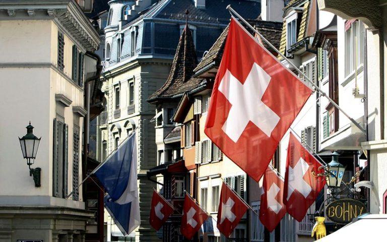 Αποδόσεις 6,6% προσέφερε η αγορά της Ελβετίας