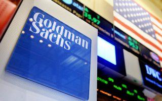 Η Goldman Sachs στοιχηματίζει στην παραμονή της Βρετανίας στην Ε.Ε. Ο αμερικανικός χρηματοπιστωτικός κολοσσός θα δημιουργήσει στην καρδιά του Λονδίνου την ευρωπαϊκή έδρα του.