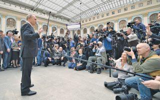 O Ρώσος πρόεδρος, Βλαντιμίρ Πούτιν, παρουσιάζει τα Panama Papers ως δυτική συνωμοσία εις βάρος του.