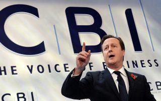 Σύμφωνα με υπολογισμούς του βρετανικού υπουργείου Οικονομικών, το ΑΕΠ θα μειωθεί από 3,8% ώς 7,5% σε διάστημα 15 ετών σε περίπτωση Brexit, επισήμανε ο Ντέιβιντ Κάμερον.