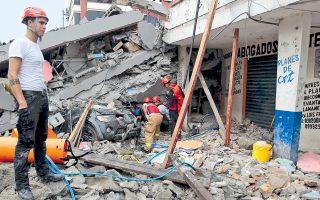 Συνεργεία διάσωσης αναζητούν επιζώντες κάτω από τα ερείπια που άφησε πίσω του ο μεγάλος σεισμός του Σαββάτου στην παράκτια πόλη Πεδερνάλες, στο βόρειο τμήμα του Ισημερινού.
