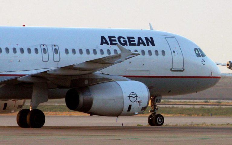 Διάψευση από Aegean για το Athens Hilton