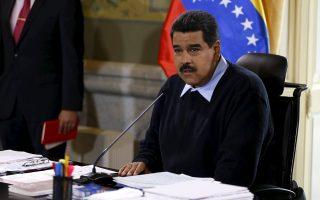 Η κυβέρνηση του προέδρου Νίκολας Μαδούρο αποδίδει τα προβλήματα ηλεκτροδότησης στις συνθήκες παρατεταμένης ξηρασίας. Να σημειωθεί ότι από το φράγμα Γκούρι παράγεται το 70% της ηλεκτρικής ενέργειας στη Βενεζουέλα.