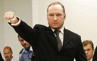 Ο Μπρέιβικ  δολοφόνησε 77 ανθρώπους σε διπλή επίθεση στο Οσλο και στο νησί Ουτόγια το 2011.
