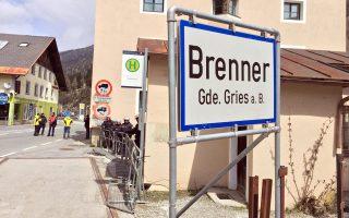 Το νέο δεδομένο στο αλπικό πέρασμα Μπρένερ θα είναι η κίνηση οχημάτων με 30 χλμ./ώρα.