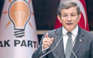 Ο Τούρκος πρωθυπουργός Αχμέτ Νταβούτογλου, κατά τη χθεσινή συνδιάσκεψη περιφερειακών στελεχών του κυβερνώντος Κόμματος Δικαιοσύνης και Ανάπτυξης (ΑΚΡ), στην Αγκυρα.