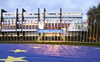 Tο κτίριο του Ευρωπαϊκού Συμβουλίου στο Στρασβούργο. Σύμφωνα με δημοσκόπηση που έλαβε χώρα τον Απρίλιο, το 51% των Πολωνών πολιτών στηρίζει την παραμονή του Τουσκ στο Συμβούλιο, έναντι του 33%.