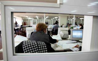 Το νέο φορολογικό και ασφαλιστικό νομοσχέδιο δεν αντιμετωπίζει το μεγαλύτερο πρόβλημα της χώρας, που είναι ότι η εργασία δεν ενθαρρύνεται στην Ελλάδα, εκτιμά ο ΣΕΒ.