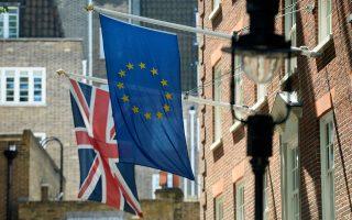 Το βρετανικό υπουργείο Οικονομικών εκτιμά ότι η οικονομία της χώρας θα έχει συρρικνωθεί κατά 7,5% μέχρι το 2030 σε περίπτωση εξόδου από την Ε.Ε.