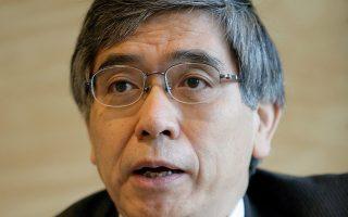 Ο διοικητής της Κεντρικής Τράπεζας της Ιαπωνίας, Χαρουχίκο Κουρόντα.