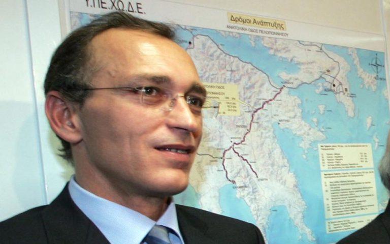 Επιπλέον στοιχεία ζήτησε το Συμβούλιο Εφετών από την Κύπρο για τον Λ. Μπόμπολα