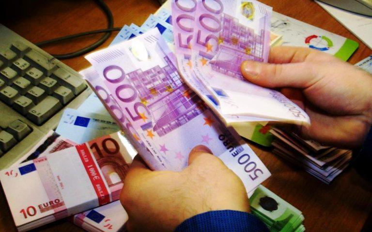 Στις 4 Μαΐου αποφασίζει για το χαρτονόμισμα των 500 ευρώ η ΕΚΤ