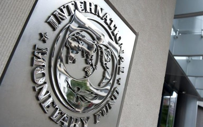 Κύπρος: Ρυθμό ανάπτυξης 2,0% μέχρι και το 2021 προβλέπει το ΔΝΤ