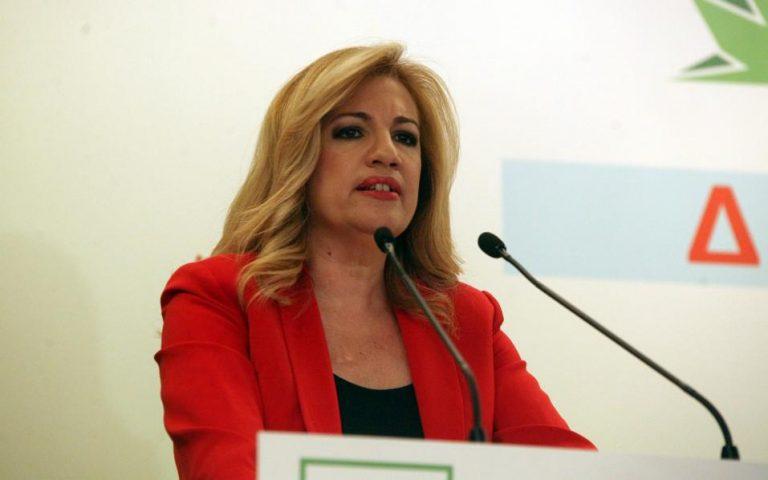 Παραίτηση της κυβέρνησης ζητεί η κ. Γεννηματά