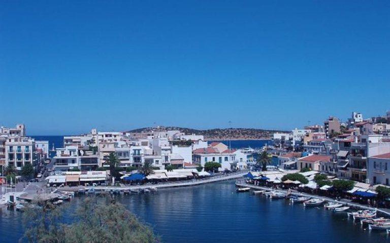 Ο όμιλος Carlson Rezidor Ηotel Group «ανοίγει» στην Κρήτη