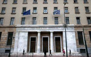 Αγνωστο παραμένει πότε η Ελλάδα, κατά το πρότυπο της Ιρλανδίας ή της Κύπρου, θα μπορούσε να «ξαναβγεί» στις αγορές για να δανειστεί.