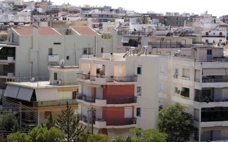 Στην Ελλάδα οι τιμές κατοικιών μειώθηκαν 5,4%, ενώ στην Ε.Ε. αυξήθηκαν κατά 3,8%