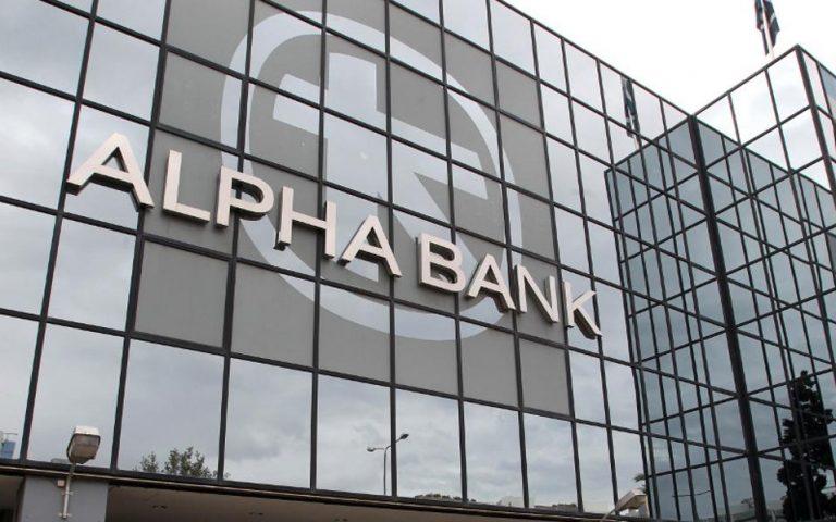 Θετικά θα λειτουργήσουν τα επιπλέον μέτρα εκτιμά η Alpha Bank