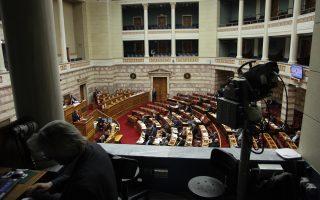 Η χθεσινή διαφοροποίηση των Ανεξαρτήτων Ελλήνων, κατά τη διάρκεια ψηφοφορίας στην αρμόδια Επιτροπή της Βουλής, έρχεται σε συνέχεια παλαιότερων «εμπλοκών», όπως το νομοσχέδιο για την ιθαγένεια.
