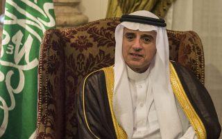O υπουργός Δικαιοσύνης της Σαουδικής Αραβίας, Αντέλ αλ-Τζουμέιρ, τόνισε, σε επίσκεψη στην Ουάσινγκτον, πως η Σ. Αραβία θα αναγκαστεί να πουλήσει αμερικανικά ομόλογα και άλλα περιουσιακά στοιχεία έως και 750 δισ. δολ., προτού κινδυνεύσουν να δεσμευτούν οι επενδύσεις τους από τα αμερικανικά δικαστήρια.