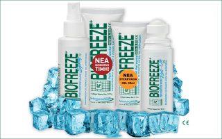 biofreeze-anakoyfizei-ponoys-myon-amp-amp-arthroseon0