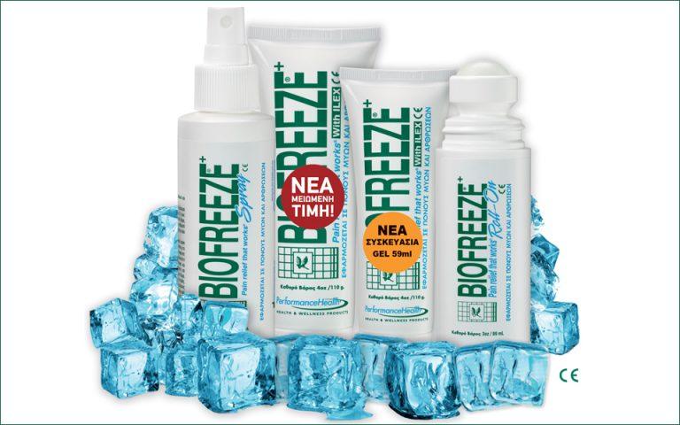 Biofreeze: Ανακουφίζει πόνους μυών & αρθρώσεων