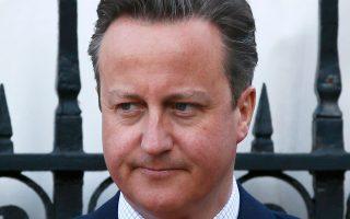 Ο Βρετανός πρωθυπουργός Κάμερον υποστηρίζει ότι η χώρα του βρίσκεται στην πρωτοπορία της διαφάνειας.