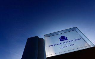 Εκπρόσωπος της Ευρωπαϊκής Κεντρικής Τράπεζας δεν προσδιόρισε επακριβώς την ημερομηνία επιστροφής των επικεφαλής της τρόικας.