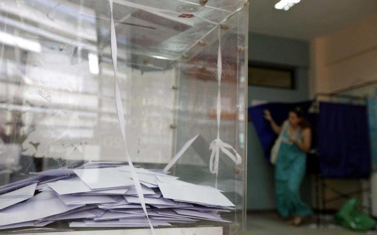 Σχέδια μεικτού εκλογικού συστήματος