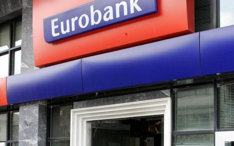 Η Eurobank χρηματοδοτεί μικρές επιχειρήσεις και αυτοαπασχολούμενους