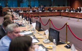 ligostes-oi-pithanotites-gia-eurogroup-ti-m-pempti0