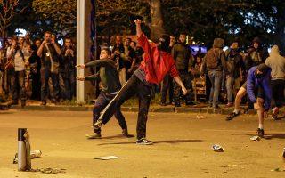 Επεισόδια σημειώθηκαν κατά τη συγκέντρωση διαμαρτυρίας κατά της αντιπολίτευσης.