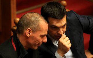 varoyfakis-pros-tsipra-doro-to-wikileaks-arkei-na-axiopoiithei-sosta0