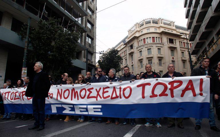 ΓΣΕΕ: 48ωρη απεργία όταν κατατεθεί το ασφαλιστικό