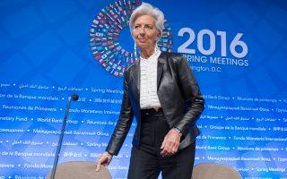 H επικεφαλής του ΔΝΤ Κριστίν Λαγκάρντ στη συνάντηση του Washington Group υποστήριξε ότι τα έξτρα μέτρα μπορούν να βρεθούν μόνο από φορολογία, καθώς οι περικοπές των δαπανών έχουν φτάσει στα όριά τους.