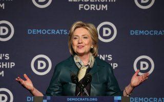 Η Χίλαρι Κλίντον διαθέτει γύρω στους 2.100 εκλέκτορες έναντι 1.400 του Σάντερς.