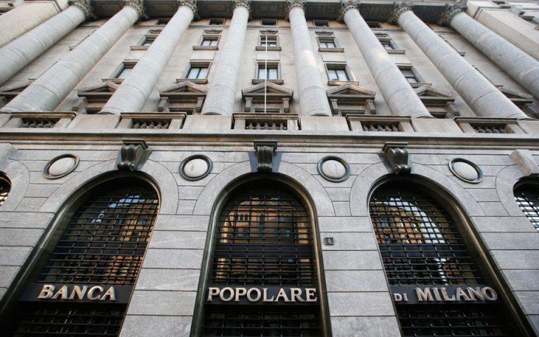 Συγκέντρωση στον τραπεζικό κλάδο της Ιταλίας