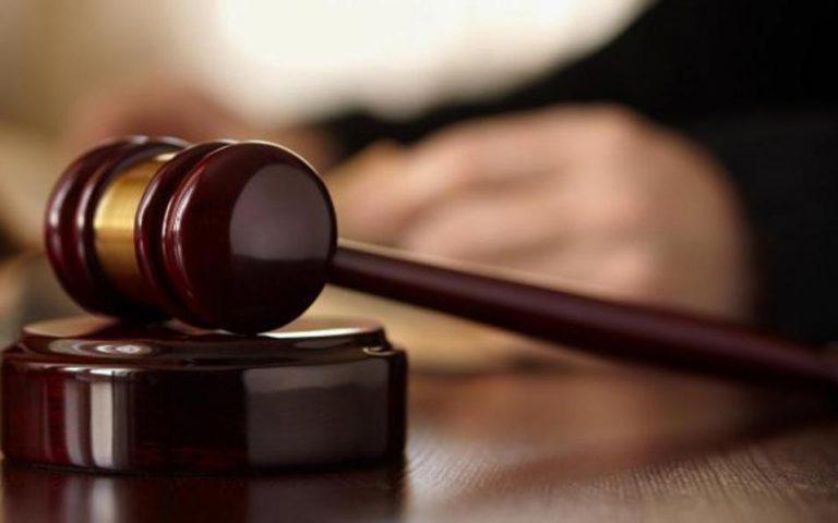 Ενωση Εισαγγελέων Ελλάδος: H Πολιτεία να σεβαστεί την ανεξαρτησία της Δικαιοσύνης