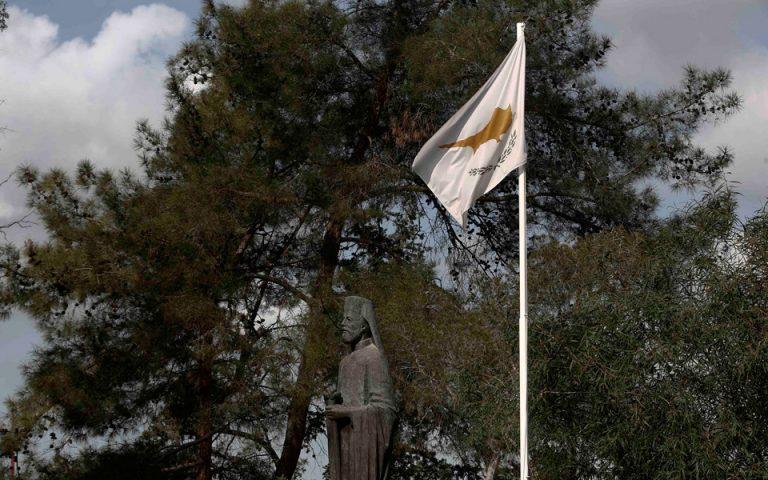 Γιατί η Κύπρος βγήκε από το μνημόνιο και η Ελλάδα παραμένει