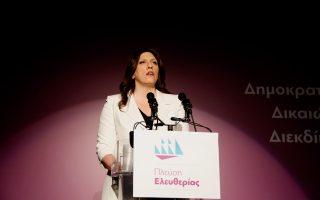 «Παλεύουμε για συλλογική απελευθέρωση από το μνημονιακό καθεστώς», τόνισε η κ. Ζωή Κωνσταντοπούλου.