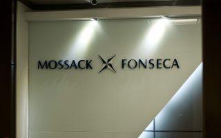 Θα αποσταλούν αιτήματα δικαστικής συνδρομής με σκοπό την παροχή στοιχείων για φακέλους στη Mossack Fonceca.